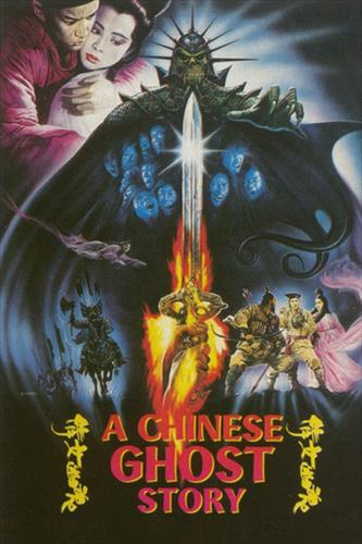 Affisch för I Demonernas Våld
