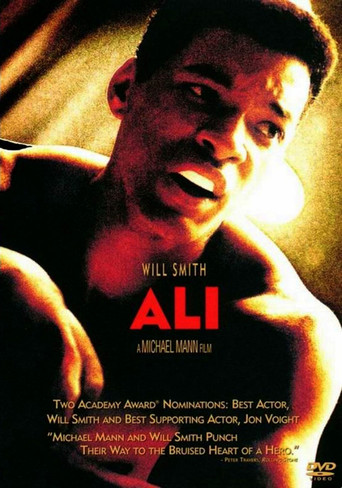 Affisch för Ali