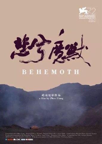 Affisch för Behemoth
