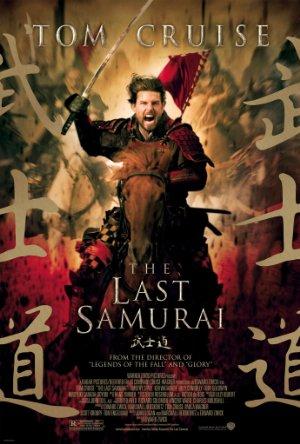 Affisch för Den Siste Samurajen