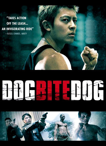 Affisch för Dog Bite Dog