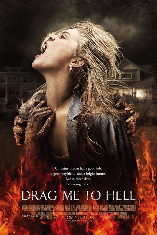 Affisch för Drag Me To Hell