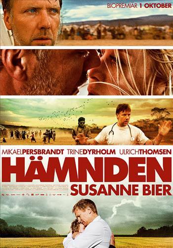 Affisch för Hämnden