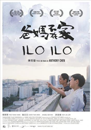 Affisch för Ilo Ilo