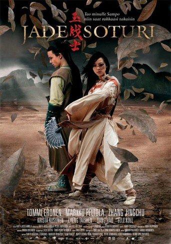 Affisch för Jade Warrior