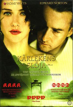 Affisch för Kärlekens Slöja