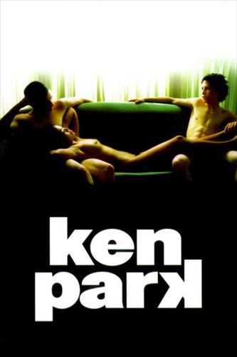 Affisch för Ken Park