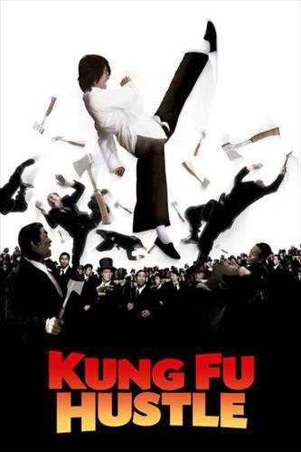 Affisch för Kung Fu Hustle