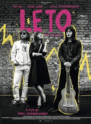 Affisch för Leto