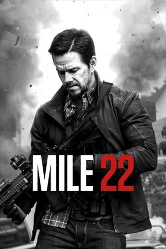 Affisch för Mile 22