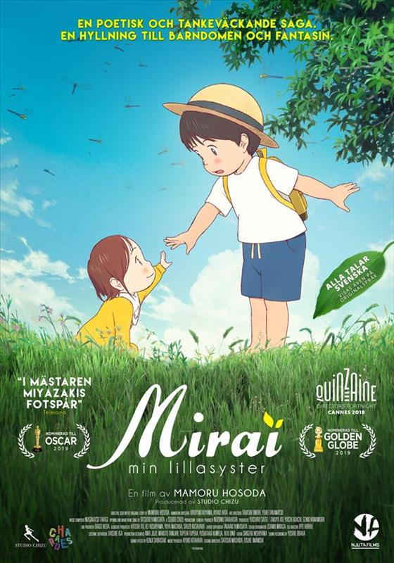 Affisch för Miraï, Min Lillasyster