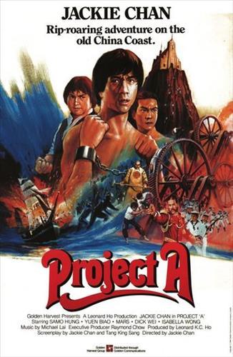 Affisch för Project A