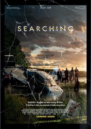 Affisch för Searching