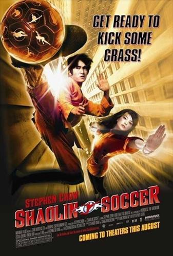 Affisch för Shaolin Soccer