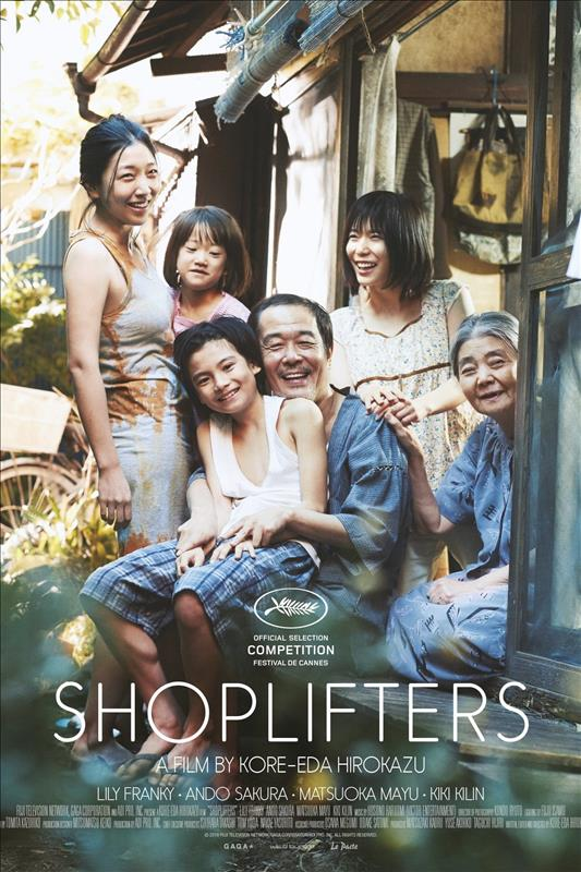 Affisch för Shoplifters