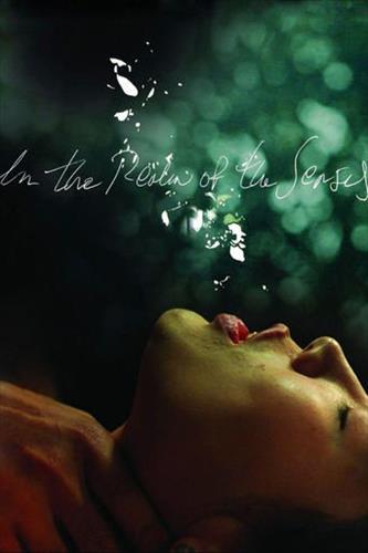 Affisch för Sinnenas Rike
