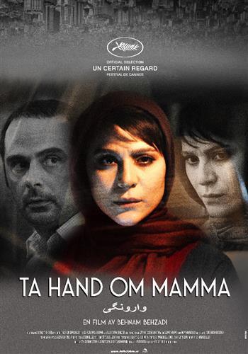 Affisch för Ta Hand Om Mamma