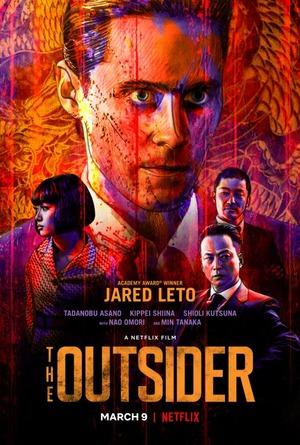 Affisch för The Outsider