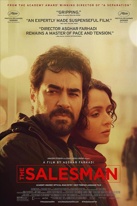 Affisch för The Salesman