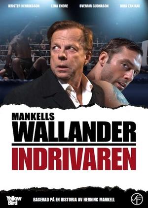 Wallander: Indrivaren