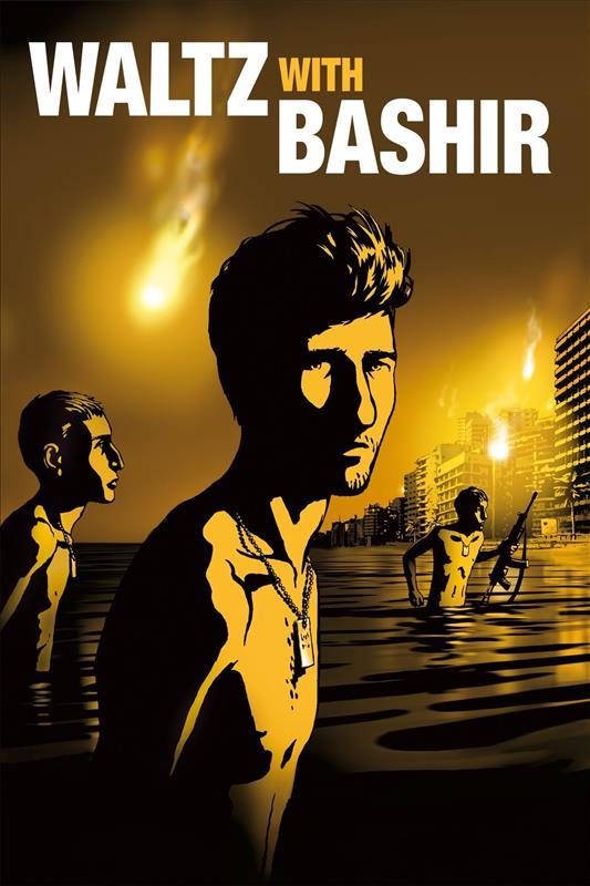 Affisch för Waltz With Bashir