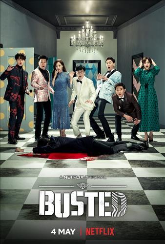 Affisch för Busted!