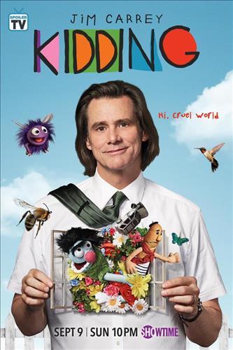 Affisch för Kidding